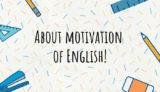 英語の勉強のやる気を出すには?モチベーション維持のポイントを解説